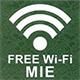 さるびの温泉で無料Wi-Fiが使えます!